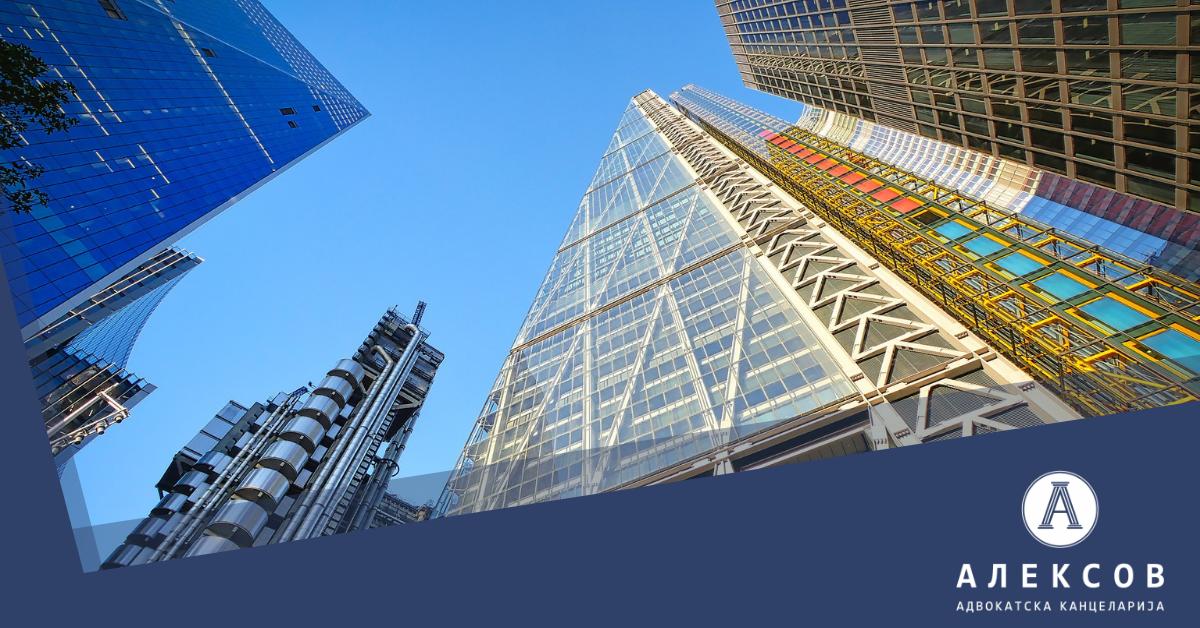 Виза за стартап или иновативен бизнис во Обединетото Кралство